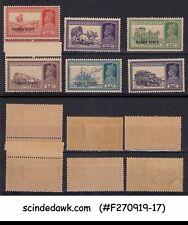 NABHA STATE - 1938 KGVI SG#81-83,85-87 6V - MINT NH