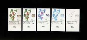 Malaysia Federal Territory 1986 Agro 1c progressive proof, complete 5 stages.