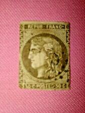STAMPS - TIMBRE - POSTZEGELS - Republique Française 1870   NR. 42a  (F 93)