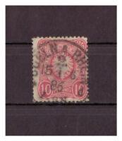 Deutsches Reich, MiNr. 41 Vollstempel K 1 Köln am Rhein 15.06.1886