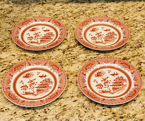 """Vintage Emerald Collection Japanese Style Salad/Bread Plates 7.5""""  Set Of 4"""