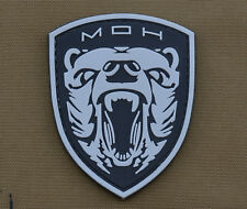 """PVC / Rubber Patch """"MOH Task Force Grizzly"""" with VELCRO® brand hook"""