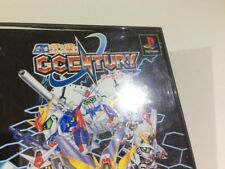SD GUNDAM G-CENTURY PLAYSTATION 1 2 3 ONE PS1 PS2 PS3 PSX IMPORT JAP GIAPPONESE