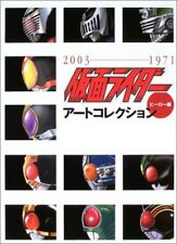 Kamen Rider Art Collection Book Hero-Hen 555 Agito Black RX J ZO ZX V3 X Amazon