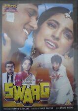 SWARG - RARE EROS BOLLYWOOD DVD - Rajesh Khanna, Govinda, Maadhvi, Juhi Chawla.
