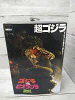 """NECA Godzilla vs Biollante 7"""" Figure Godzilla 1989 Biollante Bile Exclusive"""