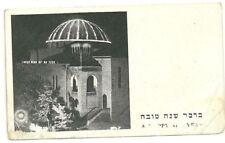 Judaica Palestine Rare Old Jewish Shana Tova Synagogue