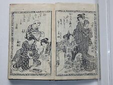 Hand written love letter ebay japanese woodblock print book 5 460 love letter example sentence collection 1856 spiritdancerdesigns Choice Image