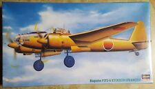Hasegawa Kugisho P1Y2-S Kyokkoh (Frances) Japanese Navy Fighter model kit NIB