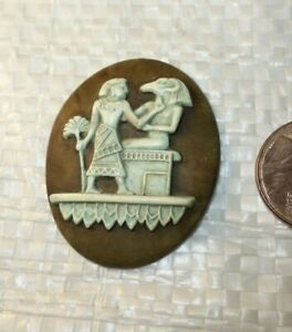 Vintage Czech Art Deco  Egyptian REVIVAL  PHARAOH   CELLULOID   Cabochon