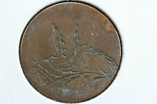 Love Bird Love Token 1874 Indian Cent