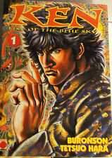 KEN FIST OF THE BLUE SKY T 01 (par Hara/ Buronson) VENDS LE RESTE DE LA SERIE !