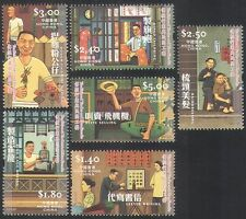Hong Kong 2003 Traditional Crafts/Trades/People/Fruit/Clothes 6v set (n35494)