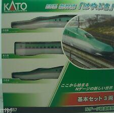 "KATO ""N"" E5 SHINKANSEN "" JAPAN BULLET TRAIN SET E5 3  CARS SET HIGH SPEED 10-857"