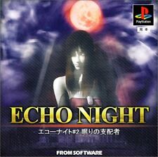 UsedGame PS1 PS PlayStation 1 ECHO NIGHT # ruler of 2 to sleep ~ Japan