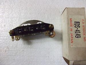 MAZDA LUCE 929 12V RECTIFIER (JAPAN)(NOS)