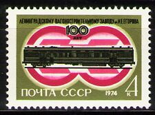 Russia 1974 Sc4213 Mi4246 0.3 MiEu 1v mnh Egorov Railroad Car Factory, cent