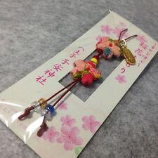 JAPANESE OMAMORI Good Luck Charm KOYASU Shrine SAKURA HandMade Cherry Blossoms
