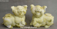 Natural Jade Carved Wealth Money Coin Yuanbao Zodiac Year Pig Animal Statue Pair