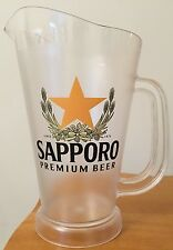 Sapporo Beer Pitcher