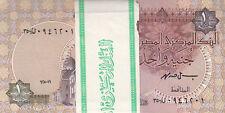 EGYPT 1 EGP 1993 - 2001 P-50 SIG/ ISMAEL #19 UNC LOT X100 NOTES ONE BUNDLE */*
