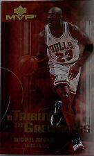 2003 Upper Deck Michael Jordan #MJ7 Basketball Card