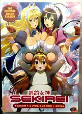 DVD Anime *Uncut SEKIREI Series Season 1+2 (1-25 End) + 2 OVA English Dub/Audio