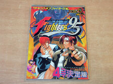 Graphic Novel - The King of Fighters '95 4 Koma Kettiban Side 2 - Manga Comic