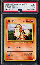 Pokemon PSA Mint 9 Japanese VHS Starter Set Squirtle Deck Growlithe 1