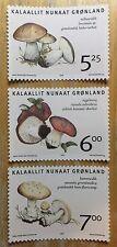 2005 Greenland Gronland SG466-468 mushrooms normal gum mint