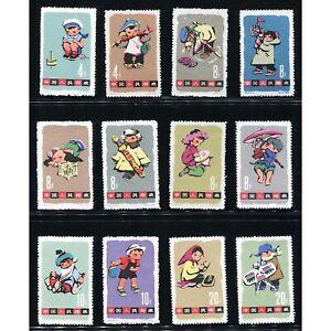 China Stamp 1963 S54 Children MNH