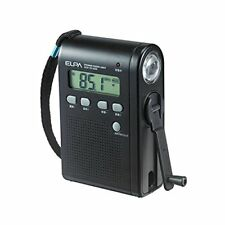Japan ELPA Dynamo Radio Light DOP-DY269  F/S with Tracking