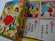Candy Candy Vintage Japanese Anime Shojo Manga Karuta Playing Cards W/ Box Japan