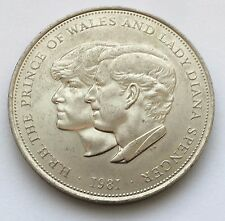1981 H.R.H.THE PRINCE OF WALES AND LADY DIANA ROYAL WEDDING 25 NEW PENCE COIN