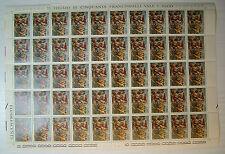 1970 ITALIA 20 lire  Raffaello  foglio intero MNH**