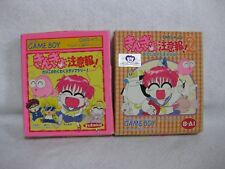 Lot 2 KINGYO CHUIHO 1 & 2 Game Boy Nintendo Japan Video Games Boxed