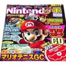 Nintendo DREAM 2004 #123 w/Mario Sports CD