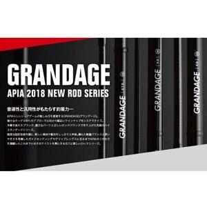 Apia Rod Spinning Grandage STD 90M-5 (6197)