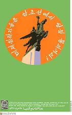 Political OSPAAAL Graphic Solidarity cuban poster.Korea Horse Monument.ASIA.as25