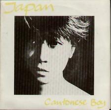 "JAPAN Cantonese Boy  7"" Double Pack, G/Fold Ps, Orig 1981 Ltd Edition, 4 Tracks"