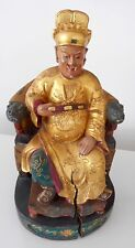 19th c. Chinese carved wood polychromes, glided nobleman