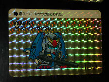 SD GUNDAM SUPER DEFORMED CARD CARDDASS PRISM CARTE 126 BANDAI JAP 1988 G++>EX++