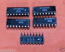 KR531KP2 =  SN74S153, SN74S153N IC / Microchip USSR  Lot of 21 pcs