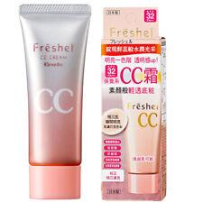 [KANEBO FRESHEL] Color Corrector CC Cream SPF32 PA 50g NEW