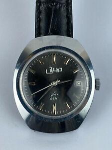 WOW Ultra Rare Persian Iranian Afganistan Vintage Watch Poljot Dosty 2614.2h