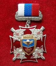 "Russian Medal ""7th Guards Airborne Division"" (Steel black cross)"