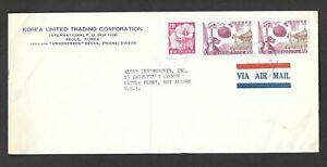 Korea 1959, Used Air Mail Cover, 173 (sc# 290) / FKO - 29