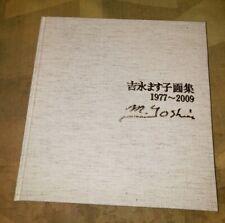 Masuko Yoshinaga 1977-2009 Art Book Japanese