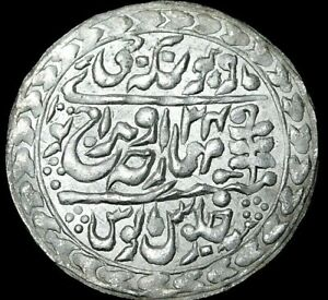 Princely State Jaipur 1913/34 Nazrana Rupee A47-159