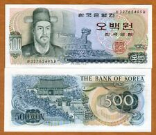 South Korea, 500 won, (1973), P-43, UNC